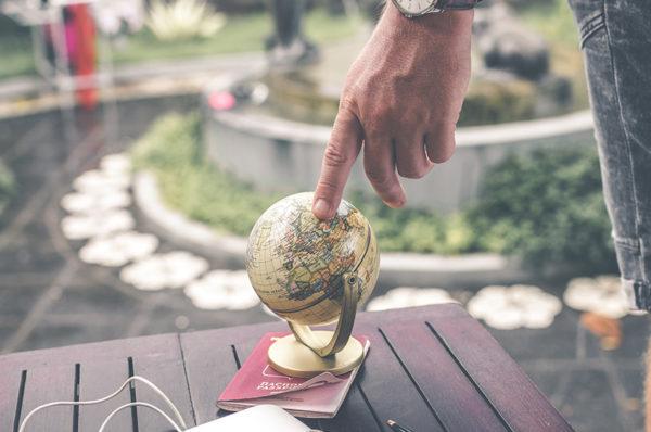لماذا لا نشعر بدوران الأرض حول نفسها ؟