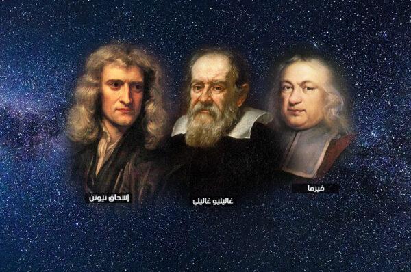 ما هو المبدأ في الفيزياء وعلى أي أساس يتم بناؤه ؟