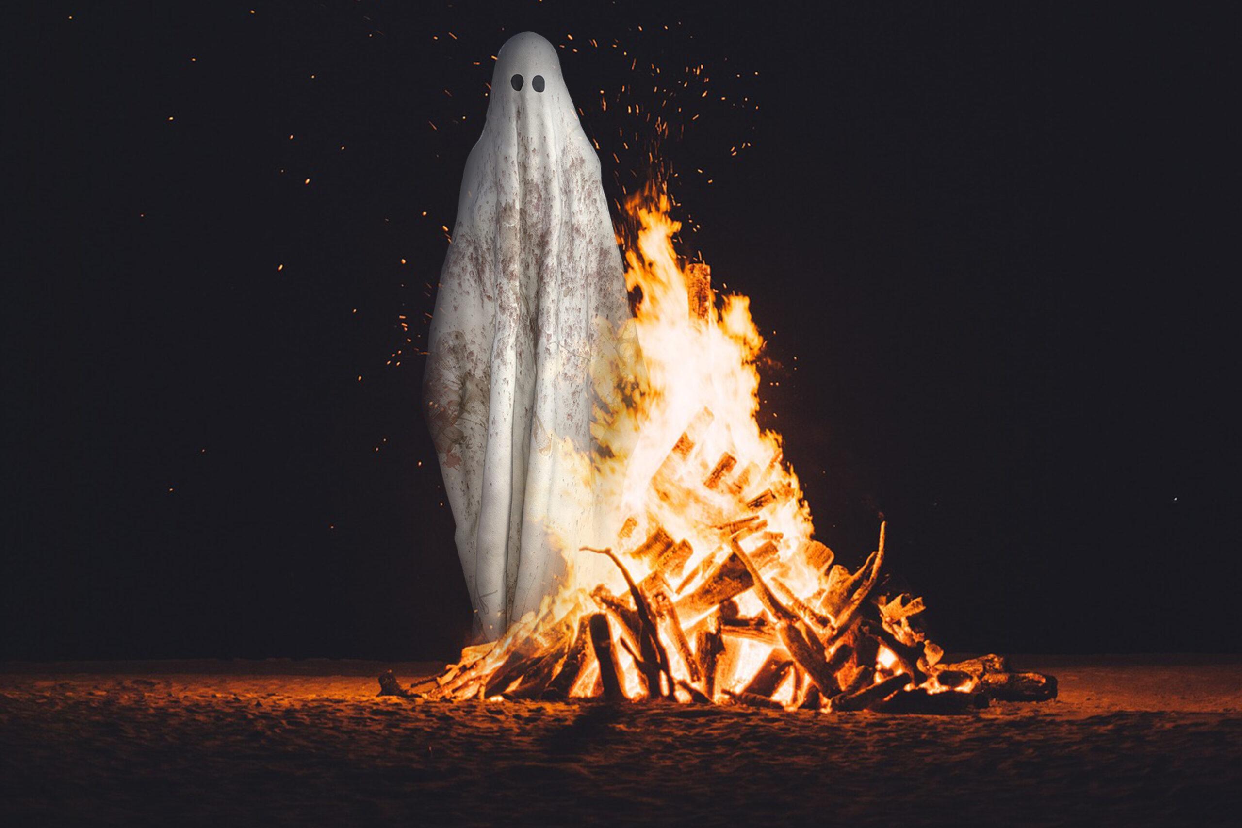 النار والجن ! هل النار شيء مادي أم هي شيء آخر غير المادة ؟